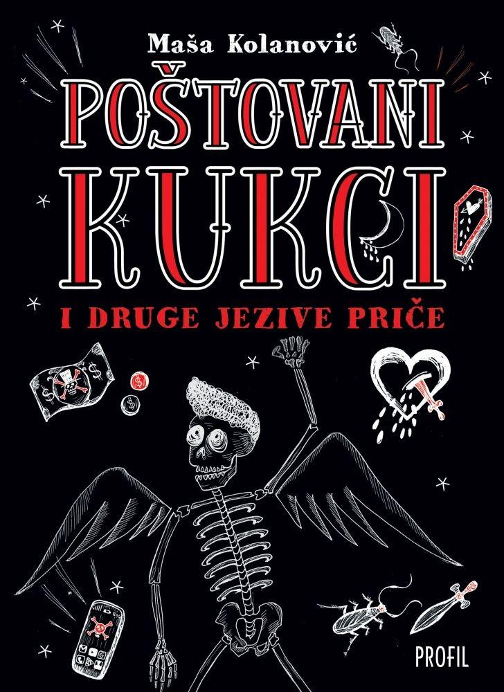 Maša Kolanović: Poštovani kukci