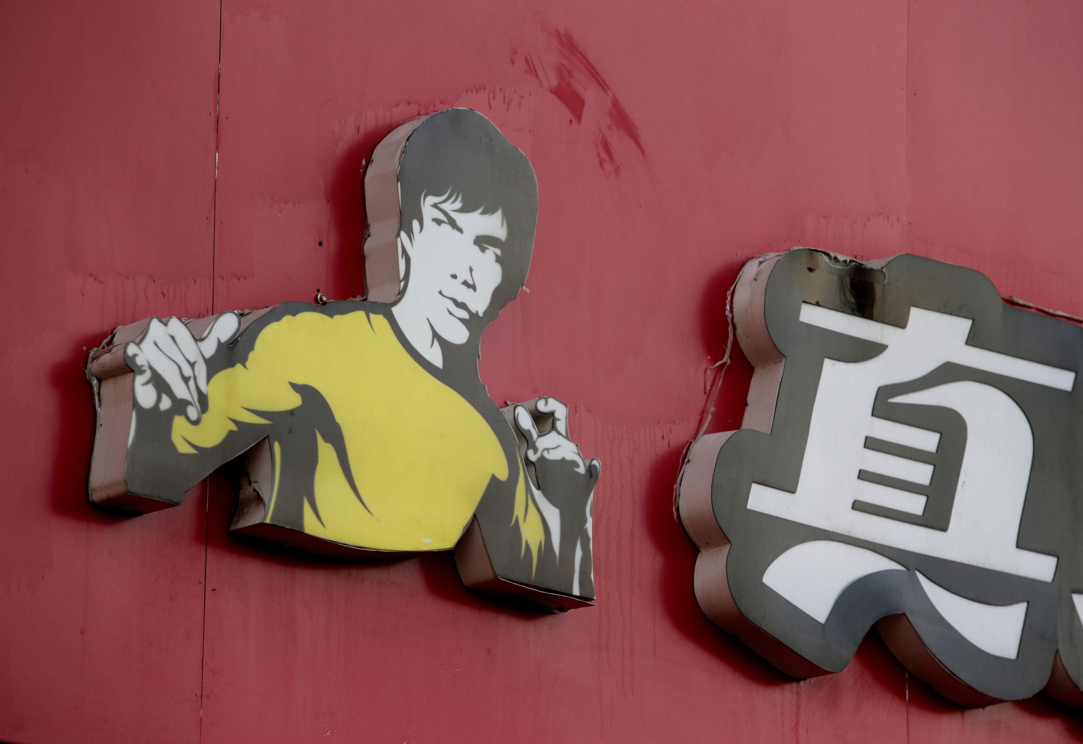 Lanac Real Kungfu u logu ima sliku Brucea Leeja / Reuters