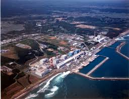 Fukushima, Daicii, Wikimedia Commons