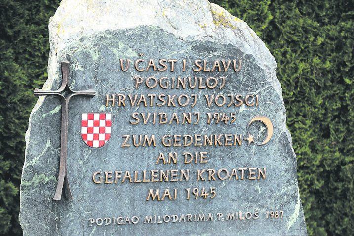 snimio Denis Lovrović