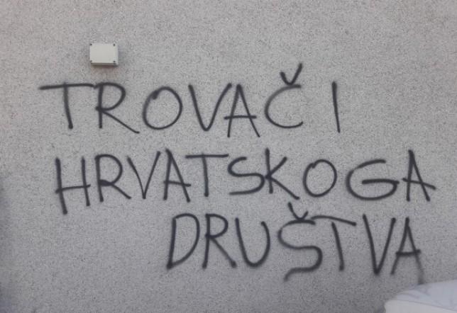 snimila Ivana Mavrić