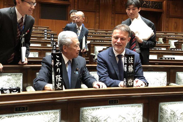 Gordan Jandroković razgovarao je s predsjednikom Gornjeg doma japanskog parlamenta Chuichijem Dateom / Foto: sabor.hr