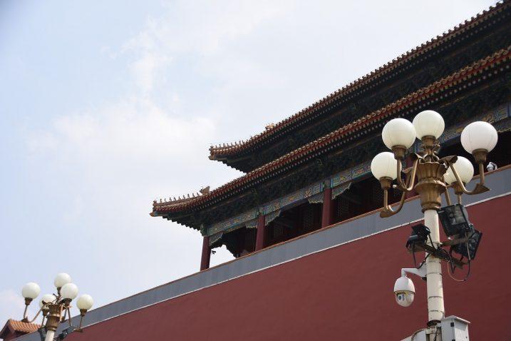 FOTO/Trg Tiananmen/NeedPix