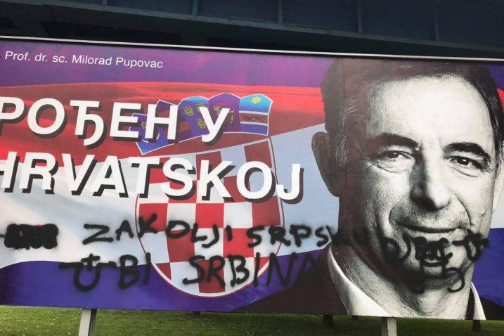 Foto Screenshot Facebook Milorad Pupovac