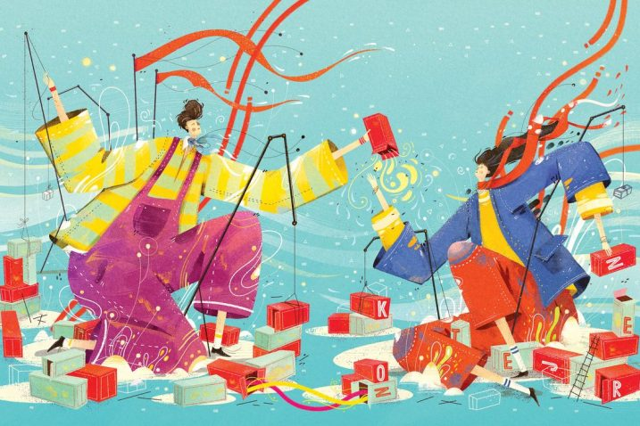 Naslovna ilustracija Manuela Šumberca