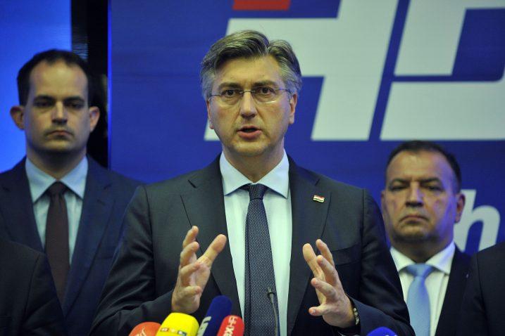 HDZ / Foto Davor KOVAČEVIĆ