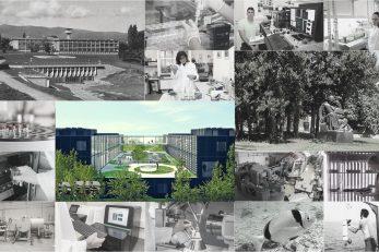 Foto Institut Ruđer Bošković