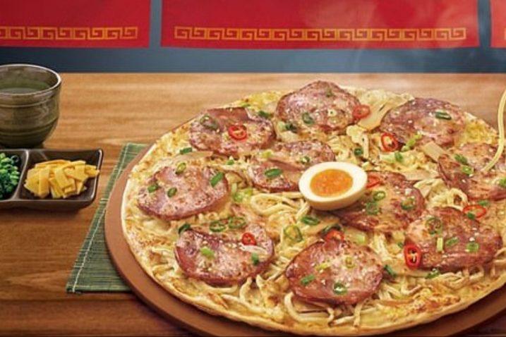 Foto Pizza hut Taiwan