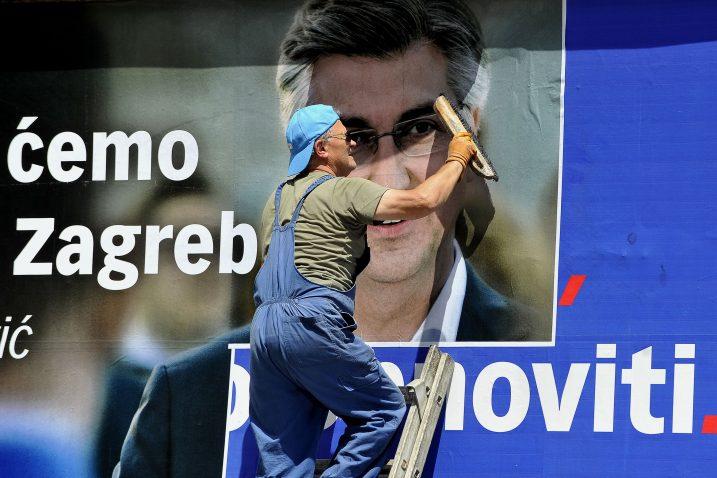 HDZ-ovi plakati u Zagrebu / Snimio Davor KOVAČEVIĆ