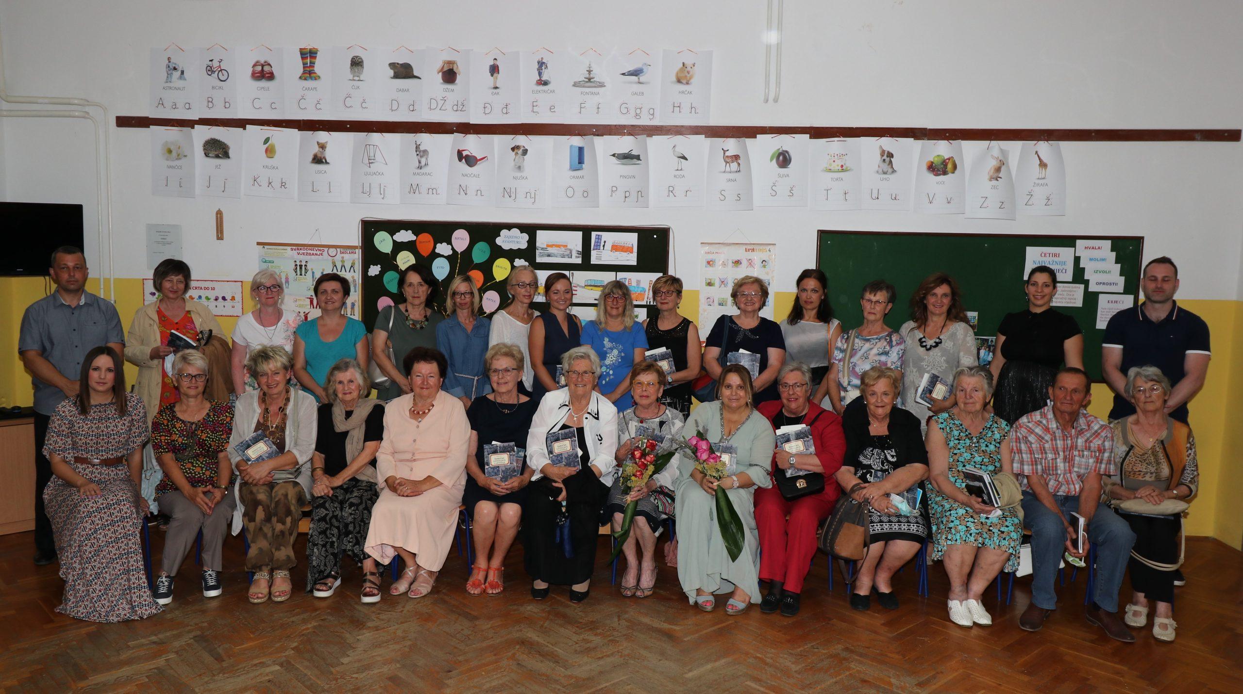 Šmričke učiteljice i učitelji čije su biografije objavljene