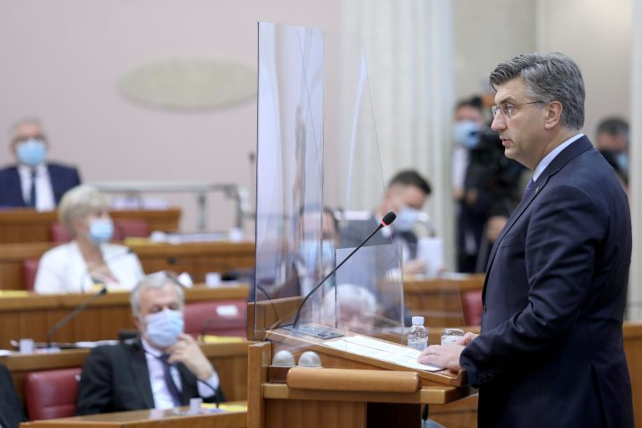 Premijer Plenković predstavio Zakon o obnovi Zagreba / Patrik Macek/PIXSELL