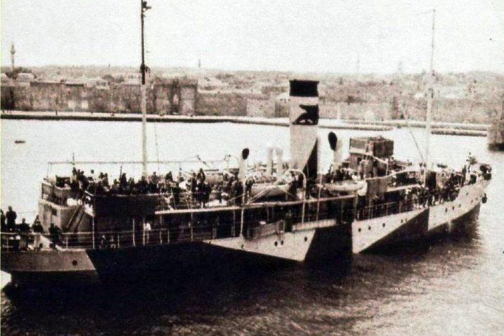 Foto arhiva