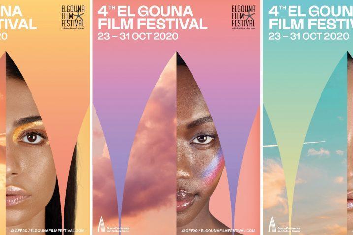 Plakat El Gouna Film Festivala
