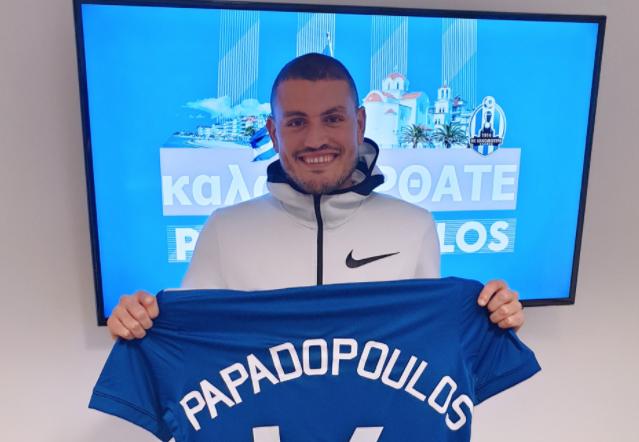 Kyriakos Papadopoulos/Foto NK Lokomotiva