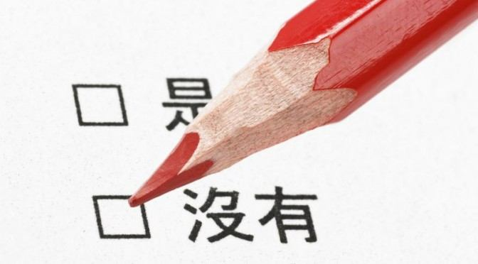 : Po završetku tečaja Konfucijev institut izdaje potvrdu o uspješno završenom početnom stupnju kineskog jezika