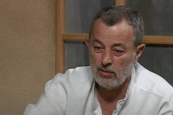 Miroslav Mika Aleksić / Screenshot