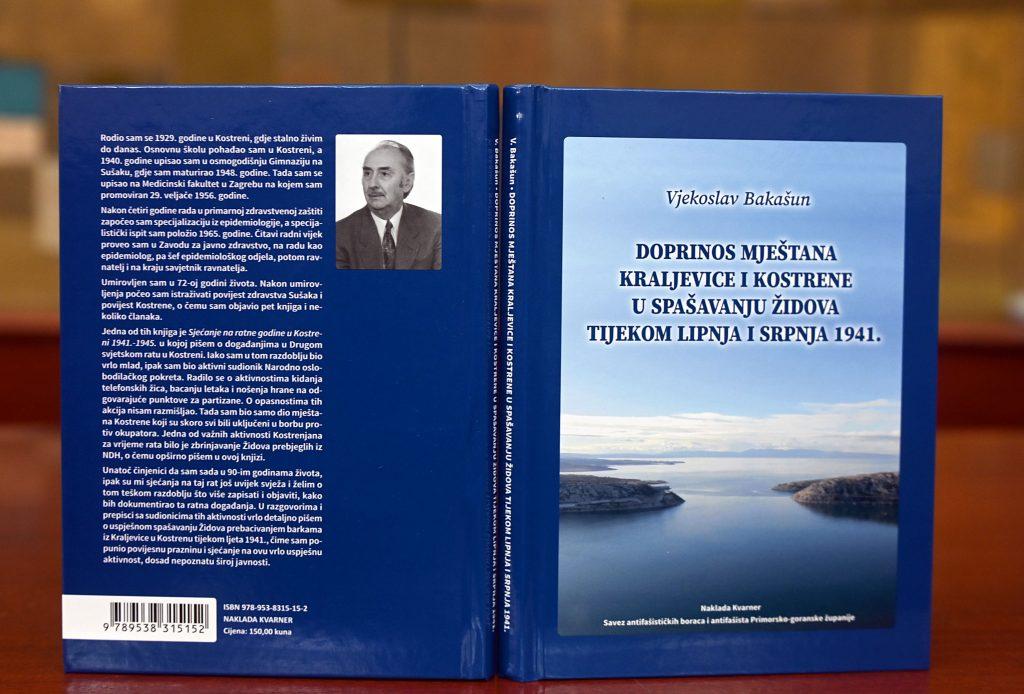Promocija knjige Vjekoslava Bakašuna / Snimio Vedran KARUZA