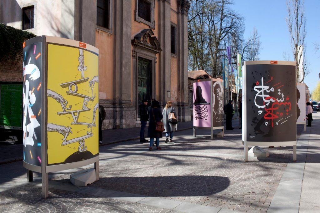S prve izložbe u Ljubljani u ožujku 2017. / Foto M. FRAS
