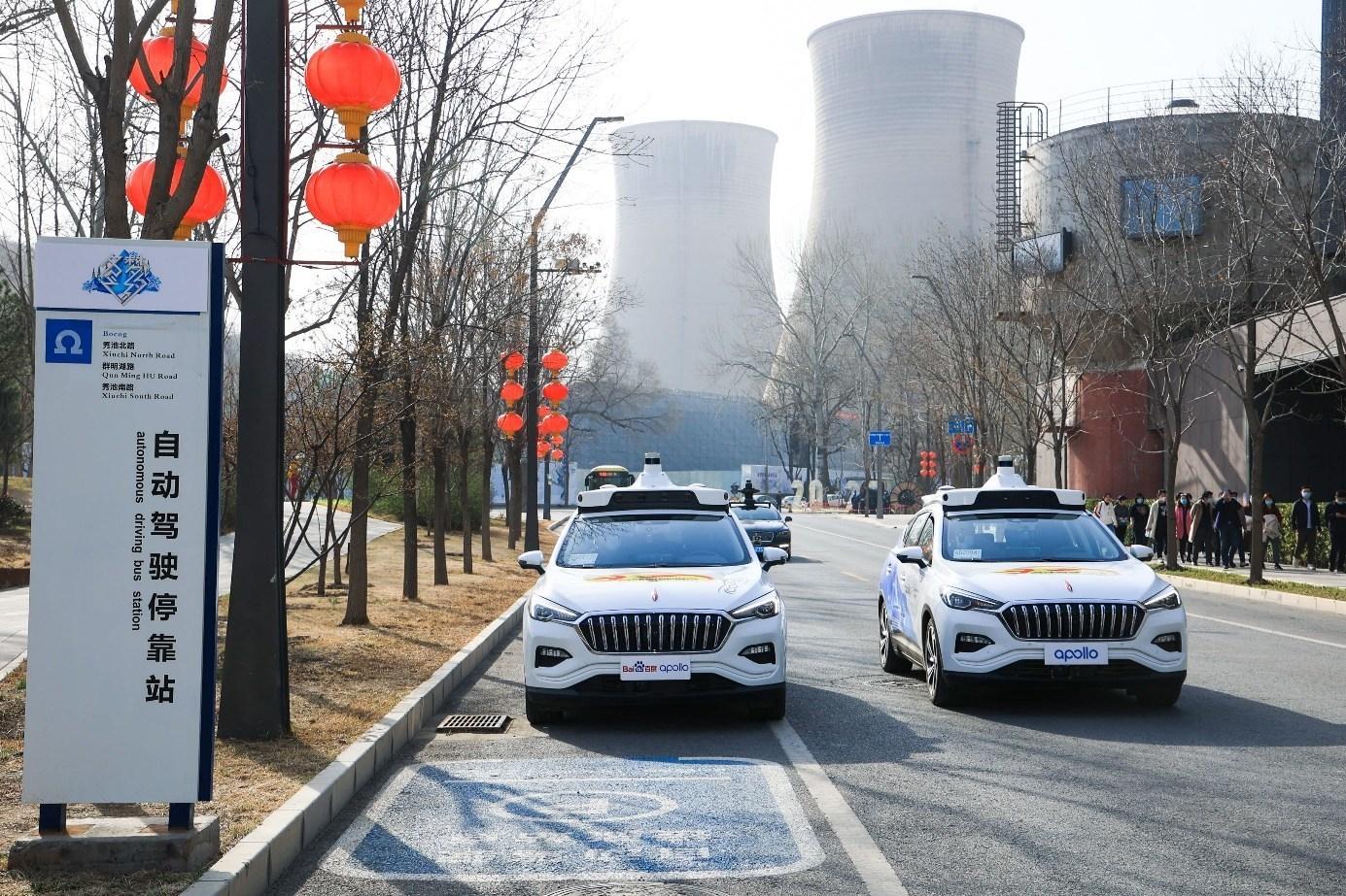 Foto: Baidu