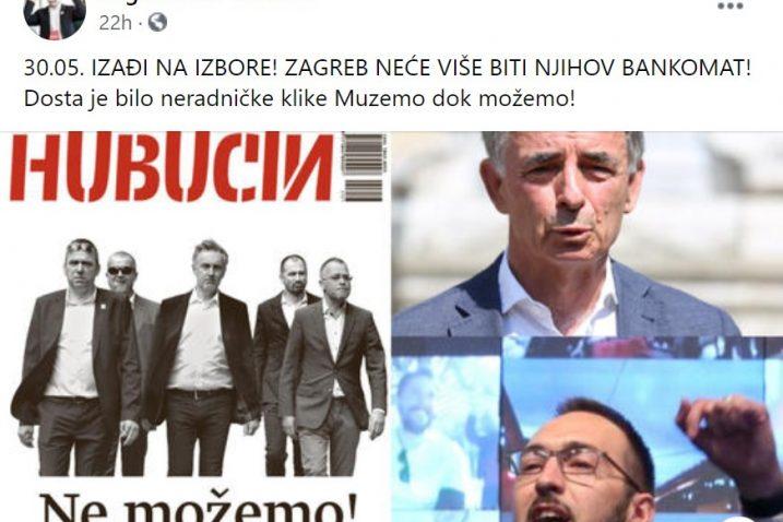 Screenshot s Facebook stranice Zagrebačke dubioze, jedne od stranica posvećenih prikrivenom političkom oglašavanju