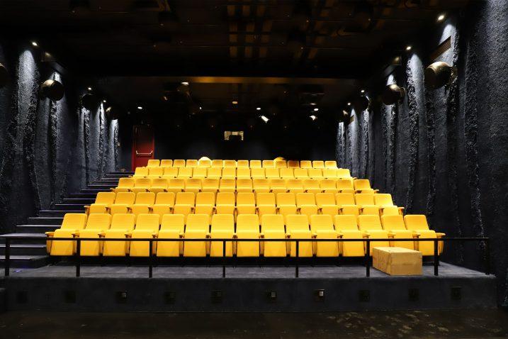 Kinodvorana u riječkoj Dječjoj kući