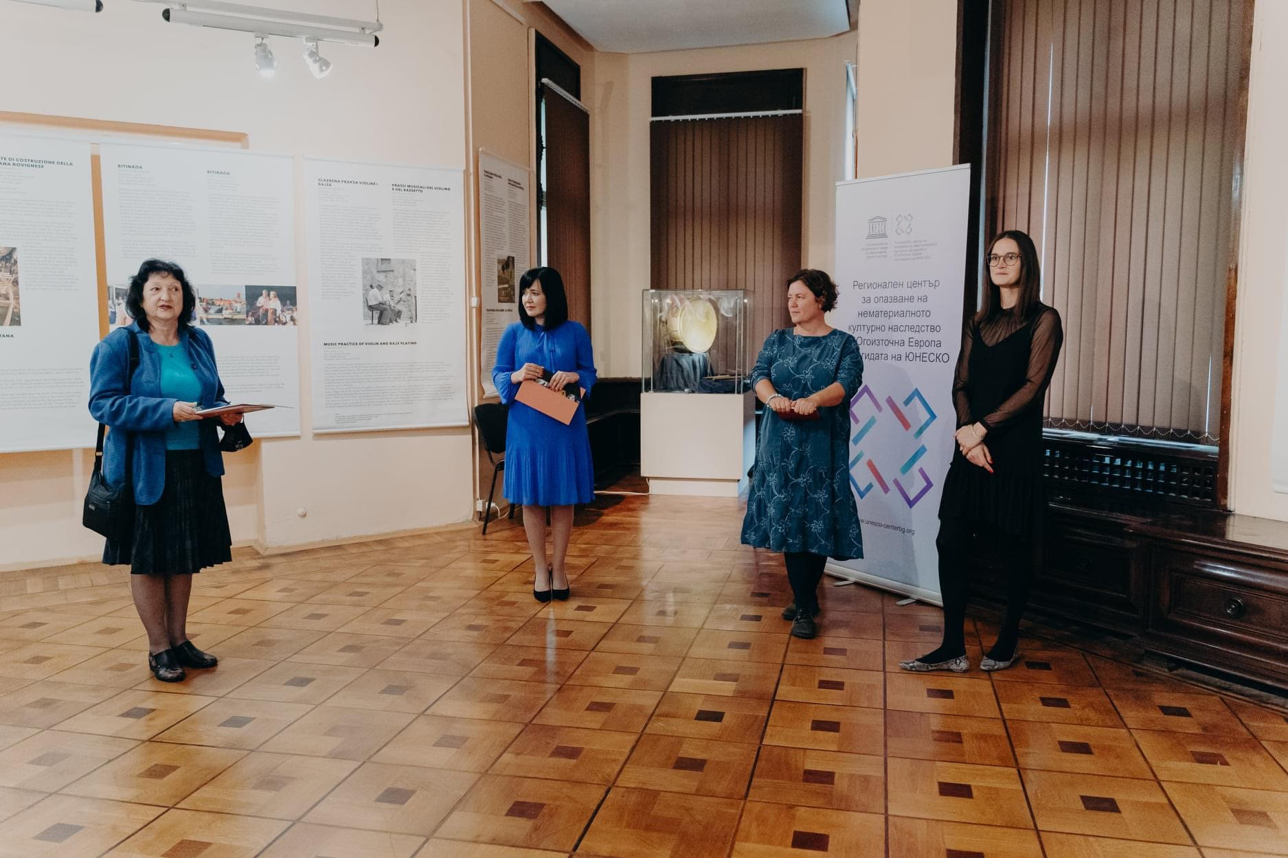 S otvorenja izložbe u Bugarskoj